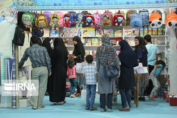 ۲ نمایشگاه نوشتافزار ویژه بازگشایی مدارس در یزد گشایش یافت