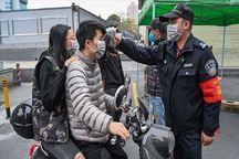 دستیابی پژوهشگران چینی به داروی تأثیرگذار برای درمان ویروس کرونا