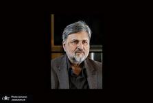 تسلیت آیت الله حسینی قائم مقامی به دکتر فاطمه طباطبایی و سید حسن خمینی