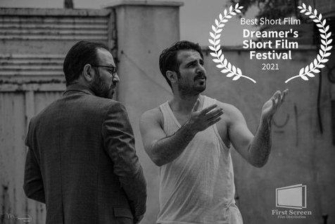 جایزه جشنواره رومانی به «انبار» رسید