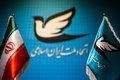 بیانیه حزب اتحاد ملت درباره حادثه منجر به مرگ جوان مشهدی