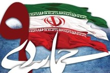 شورای هماهنگی تبلیغات کردستان مردم را به حضور در گرامیداشت 9دی دعوت کرد