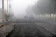 مه صبحگاهی تا اواسط هفته در خوزستان پیش بینی می شود