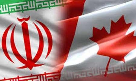 دادگاهی در کانادا رای به ضبط داراییهای ایران داد