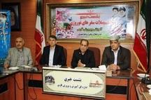 بیش از 17 هزار خانوار فرهنگی محل اسکان نوروزی خود را در فارس رزرو کردند