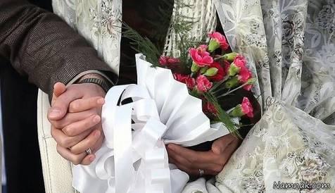 با کمال گراهای منفی ازدواج نکنید!