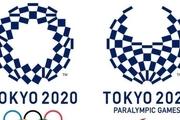 انتقال المپیک از توکیو به فلوریدا حقیقت ندارد