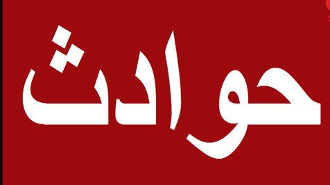 مرگ دردناک 4 کودک در شاهین شهر اصفهان