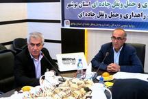 تصویب 100 میلیارد ریال برای بازسازی 150 پل بحرانی در جاده های بوشهر