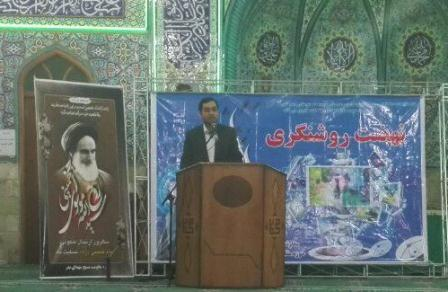 آیین بزرگداشت ارتحال امام (ره) و همایش جوان انقلابی در اراک برگزار شد