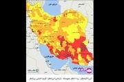 اسامی استان ها و شهرستان های در وضعیت قرمز و نارنجی / سه شنبه 8 تیر 1400