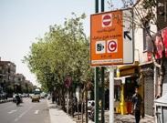 پیشنهاد لغو طرح ترافیک تا پایان مرداد به ستاد ملی مبارزه با کرونا