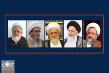 نظر پنج نفر از علما و اساتید حوزه علمیه قم در خصوص برگزاری مراسم محرم در شرایط کرونا