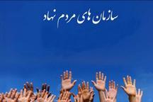 سمن ها، نماد واگذاری امور جامعه به مردم