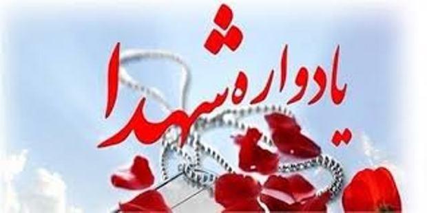 یادواره شهدای انقلاب اسلامی در سبزوار برگزار شد