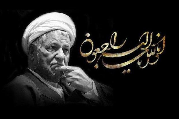 هاشمی رفسنجانی از نگاه رهبران کشورها و شخصیت های بین المللی