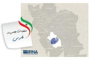 نگاهی به گرایشهای سیاسی منتخبان فارس در مجلس یازدهم
