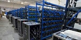 کشف 10 دستگاه استخراج ارز دیجیتال در شهرستان سلسله