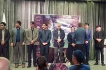 برگزیدگان دهمین جشنواره شعر و داستان جوان سوره معرفی شدند