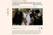 ادعای فایننشال تایمز در مورد مذاکرات مستقیم ایران و سعودی/ نخست وزیر عراق تسهیل کننده مذاکرات