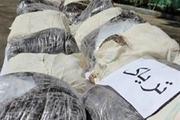 ۲۹۶ کیلوگرم مواد مخدر در یزد کشف شد