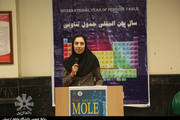 استاد دانشگاه محقق اردبیلی در فهرست سرآمدان علمی سال قرار گرفت