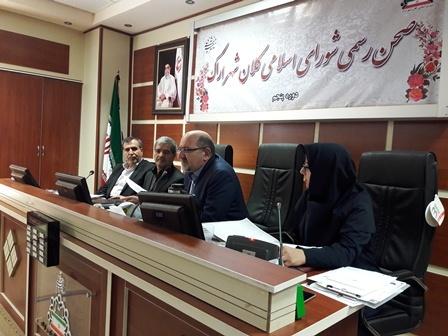نمایندگان کمیسیون های تخصصی شورای اسلامی کلانشهر اراک تعیین شدند