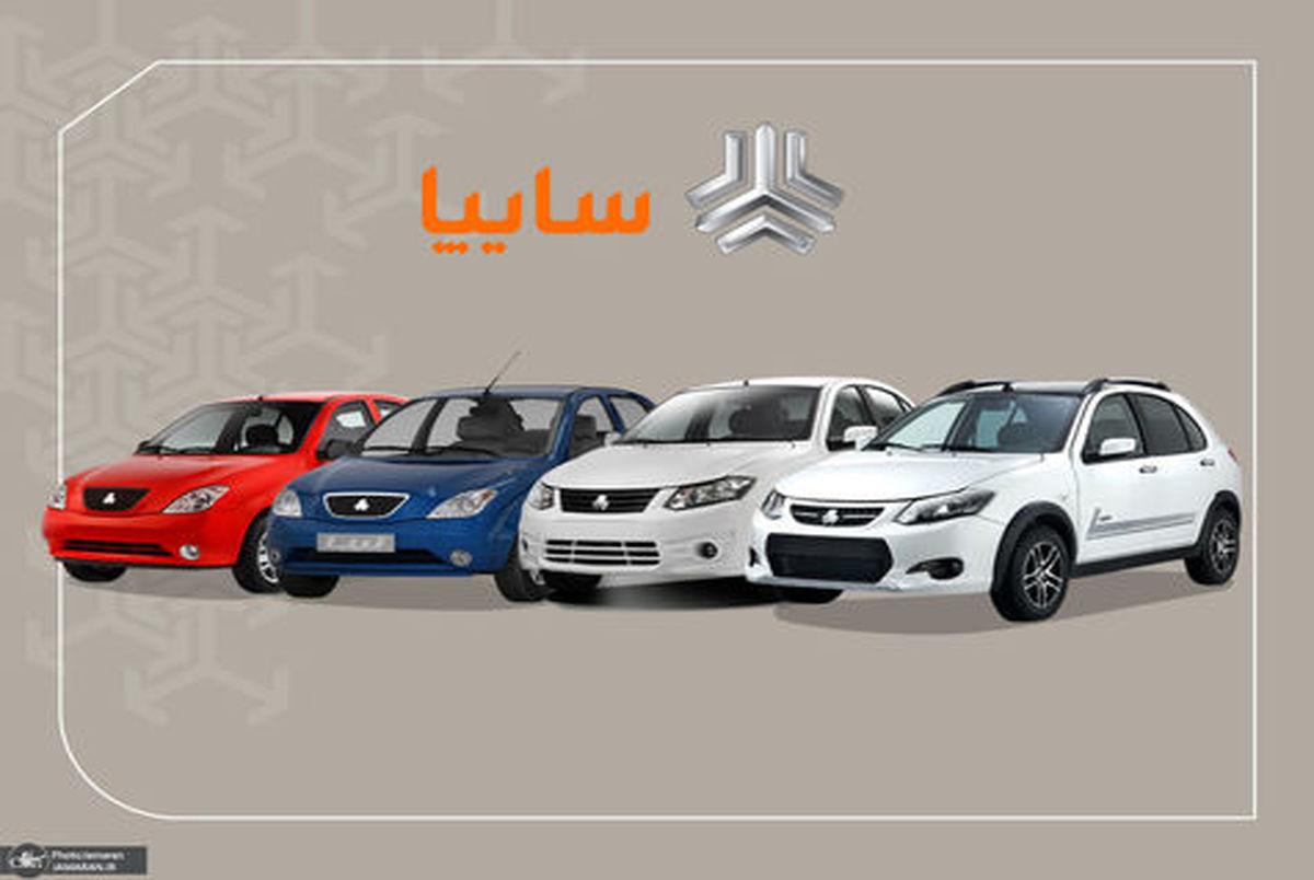 قیمت محصولات سایپا 17 خرداد 1400+ جدول