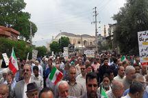 راه پیمایی مردم گرگان در حمایت از بیانیه شورای عالی امنیت ملی