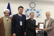 چهارمین مجمع دانشگاههای ایران و جهان عرب به کار خود پایان داد