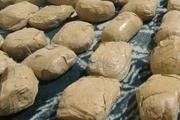 ۳۰ کیلو مواد مخدر در مرز دوغارون تایباد کشف شد