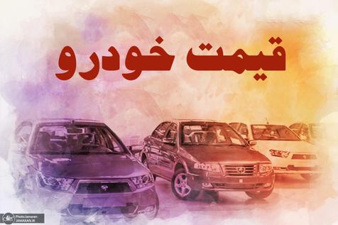 جزییاتی درباره افزایش قیمت خودرو در بهار