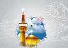 دانلود مولودی میلاد امام رضا علیه السلام/ سیدمهدی میرداماد