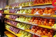 نرخ انواع میوه، ترهبار و مواد پروتئینی در تهران +جدول/ ۱۷ اردیبهشت 99