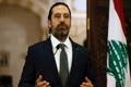 سعد الحریری هدفش در دولت جدید را اعلام کرد