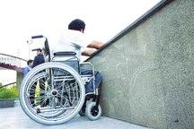عبور معلولان ممنوع