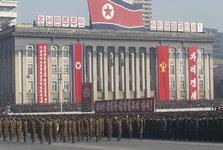 کره شمالی برای نخستین بار به کنفرانس امنیتی مونیخ دعوت شد