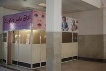 چهار اتاق مادر و کودک در اماکن عمومی قزوین راه اندازی می شود