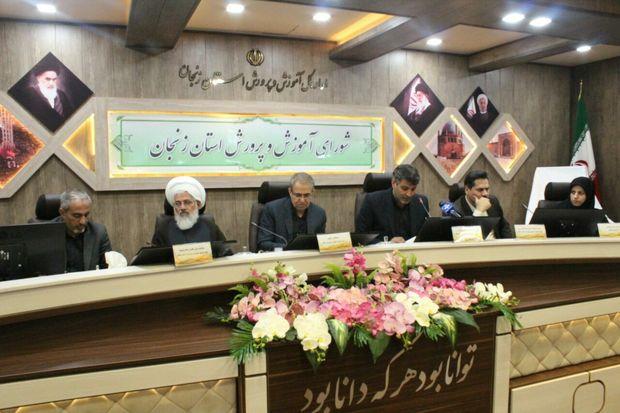 رشد سه درصدی دانش آموزان زنجانی تا پرونده ناتمام سرویس های بهداشتی