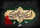 مداحی شهادت امام حسن عسکری / سیدرضا نریمانی+ دانلود