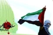 کارگاه تصویرسازی به مناسبت روز غزه در فرهنگسرای ملل برگزار میشود