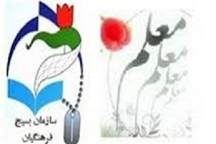 فرهنگیان البرز: بصیرت مردم ایران راه توطئه دشمنان را بسته است