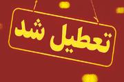 تعطیلی مراکز آموزشی و حوزوی قم تا ۲۰ فروردین