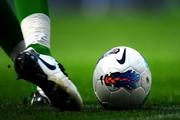 ورود پلیس فتا به ماجرای شرط بندی در فوتبال