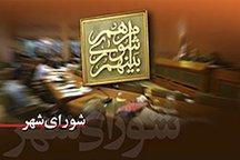 تعطیلی صحن شورای شهر همدان در اعتراض به انتصابات شهردار