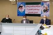 سپاه از بازوان توانمند برای پیشبرد اهداف نظام در استان همدان است