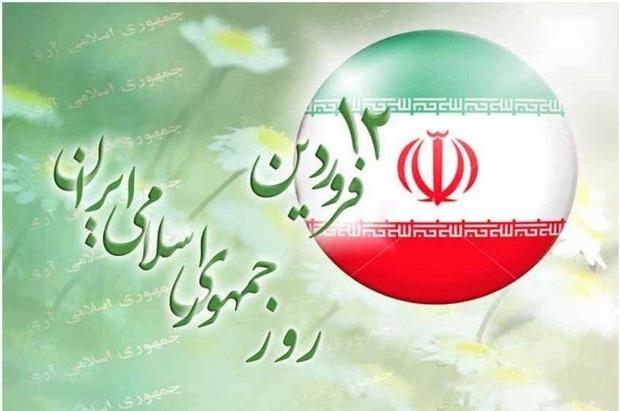 عزت ایران محصول رای آری  به جمهوری اسلامی است