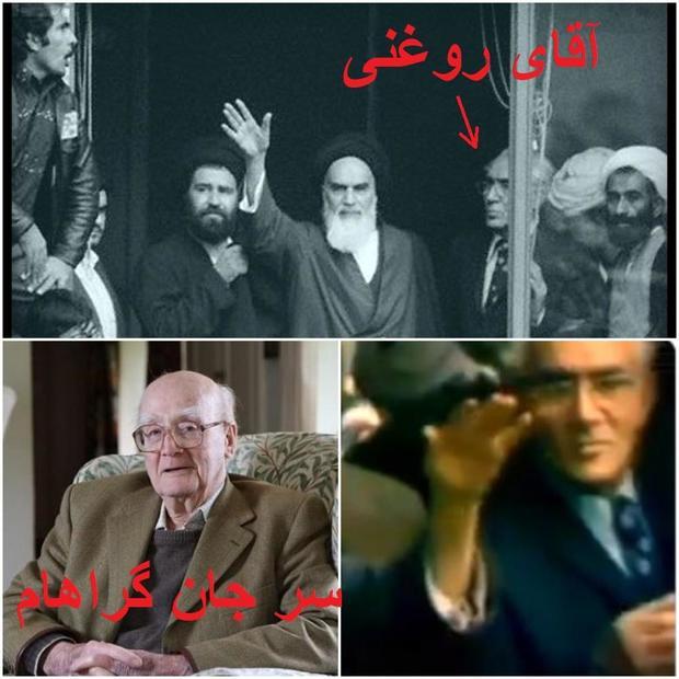 فرد ایستاده در کنار امام کیست؟