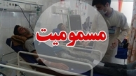 شمار جانباختگان مسمومیت الکلی در پارس آباد به ۳ نفر رسید