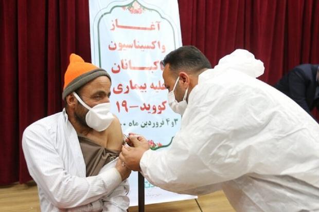 جزییات واکسن خواری در تهران
